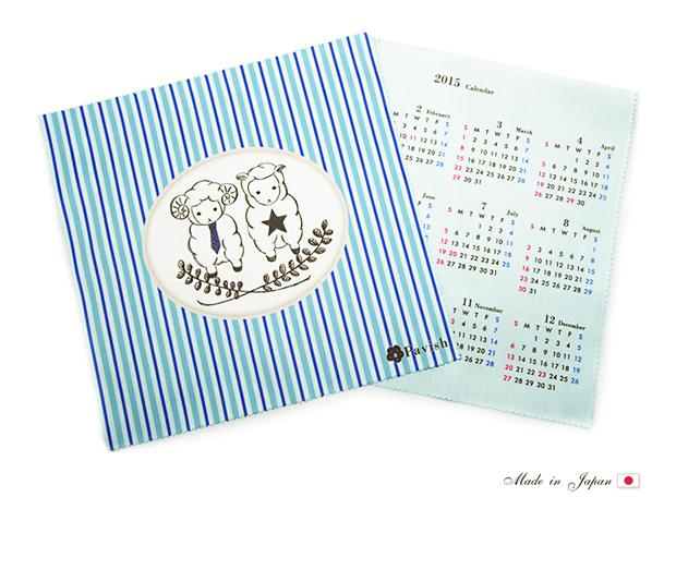 Rakupuri様コラボ 2015年限定カレンダークロス(Blue) 仕事運アップ