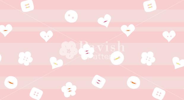 好きな彼女にあげると恋人になれる白いボタンパターン Pavish開運パターン