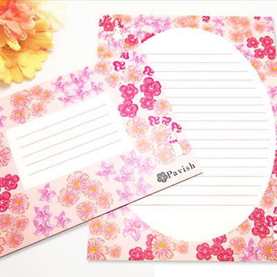 女性を幸せにする お花畑のうさぎ レターセット【Pavish Pattern】