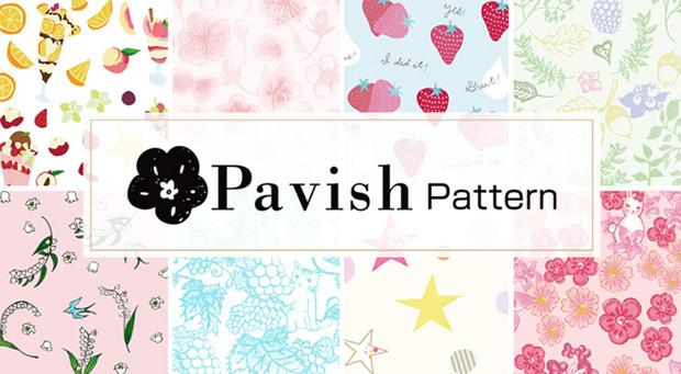 Pavish的開運法