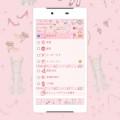 ピンクの幸せ ドコモメールきせかえ【Pavish Pattern】