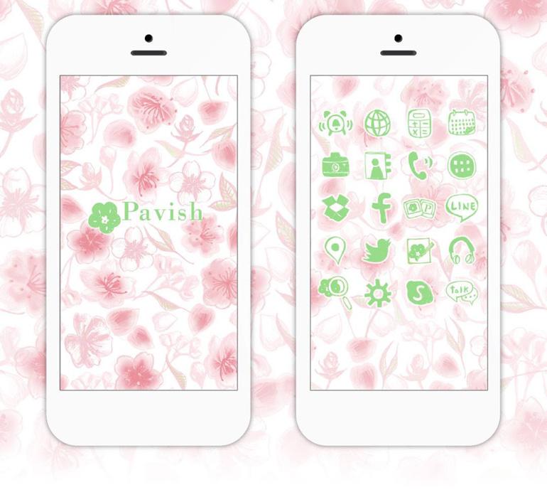 桜パターン柄_Pavish Pattern