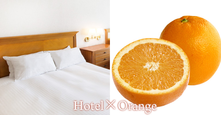 ホテルとオレンジの写真