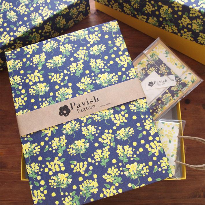 パスポート×Pavish ペーパーボックス 黄色い花