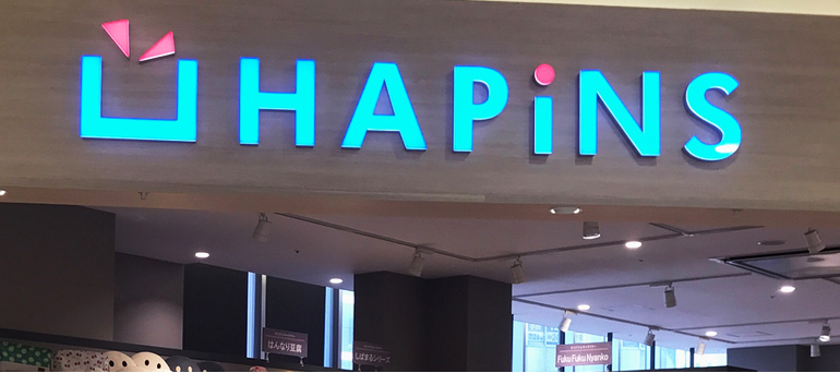 hapinsブランドロゴ