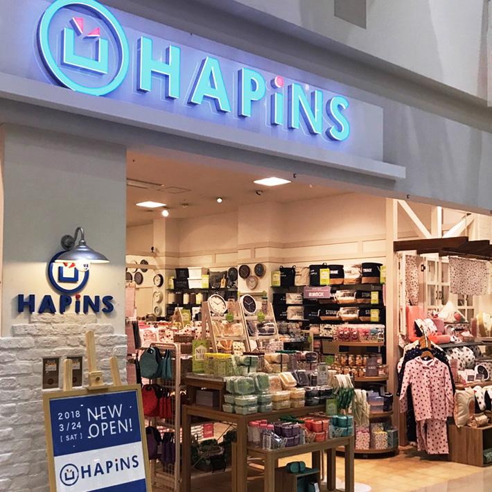 hapins ココウォーク長崎店