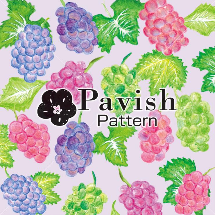 ぶどうのパターン(ラベンダー)【Pavish Pattern】