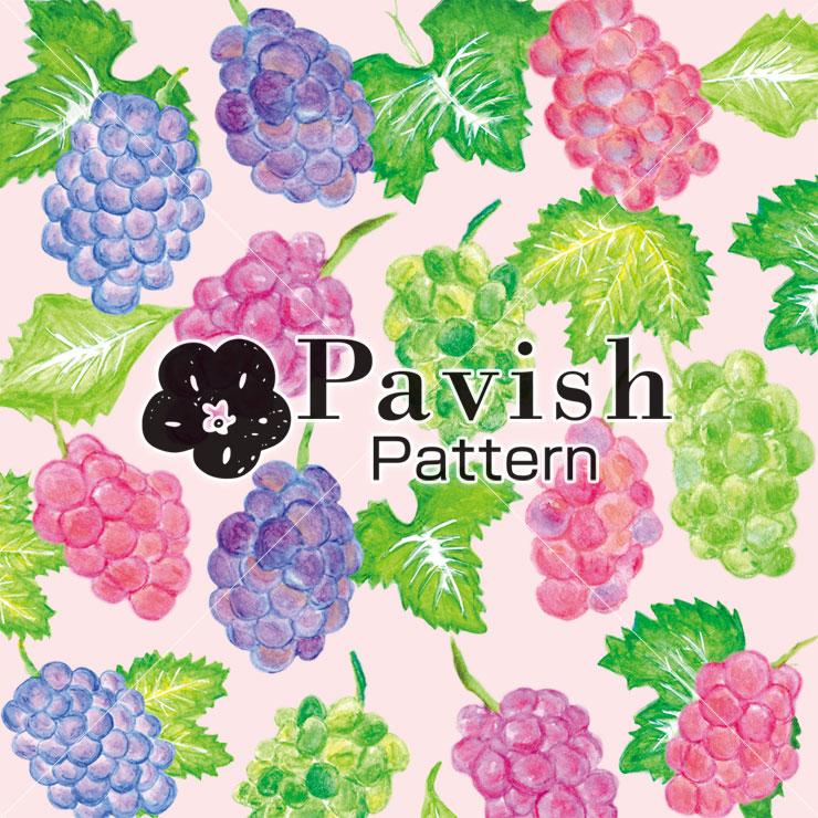 ぶどうのパターン(ピンク)【Pavish Pattern】