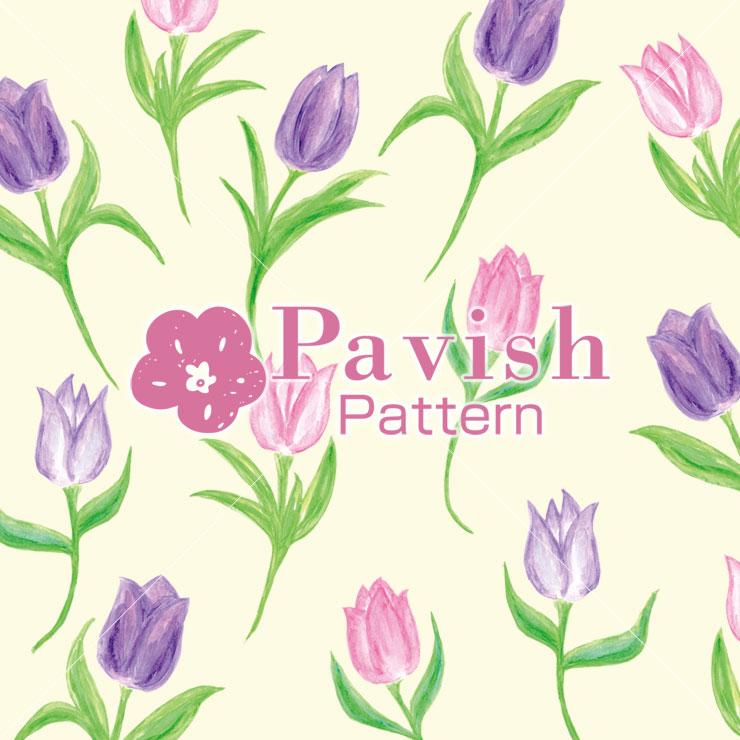 チューリップのパターン(イエロー)【Pavish Pattern】