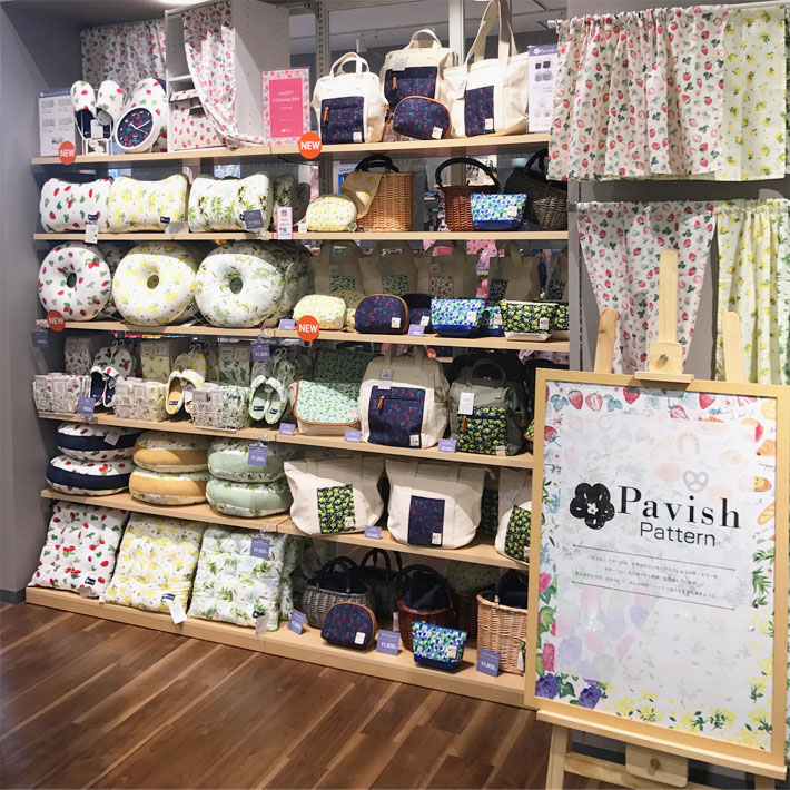 HAPiNS フジグラン広島店 Pavish Pattern特設コーナー