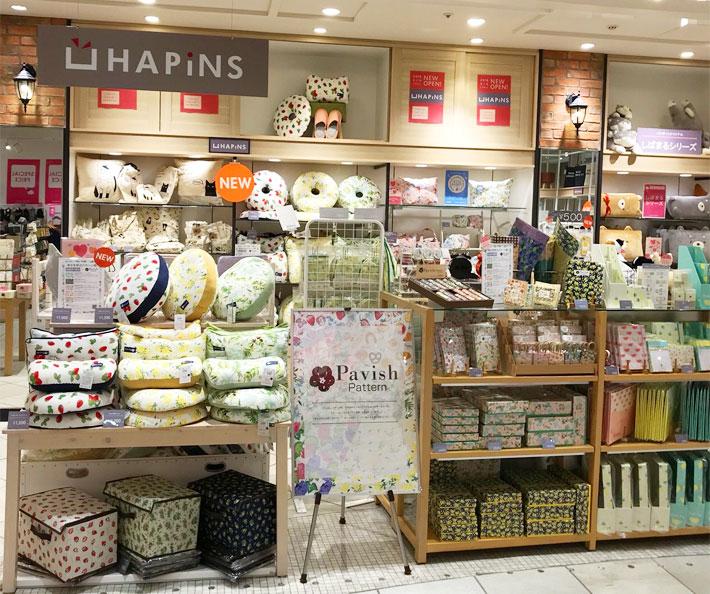 HAPiNS横浜マルイ店 Pavish Pattern特設コーナー
