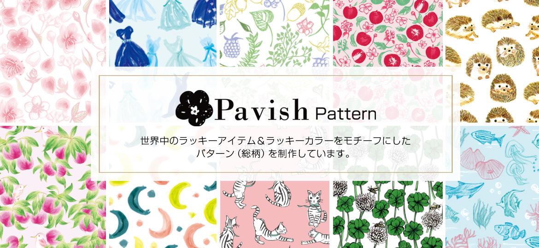 Pavish Pattern