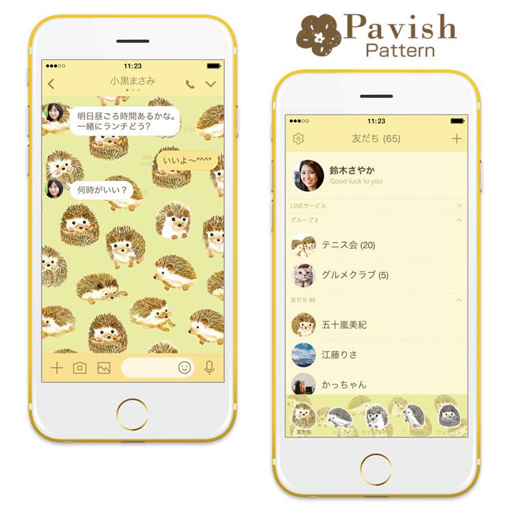 幸せのハリネズミLINE着せかえ【Pavish Pattern】