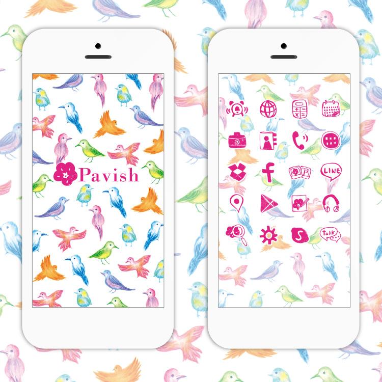 美しい鳥 スマホきせかえ【Pavish Pattern】