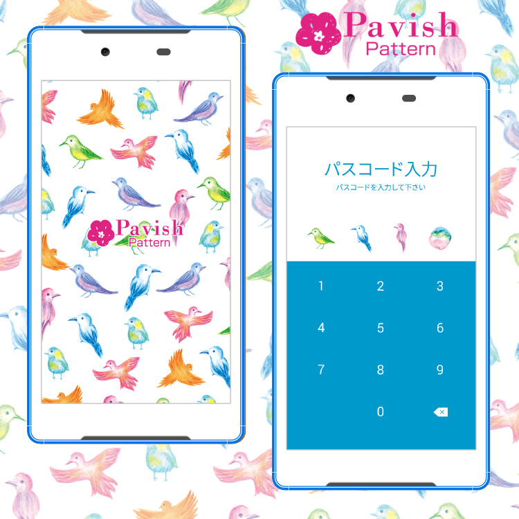 美しい鳥 LINE着せかえ【Pavish Pattern】