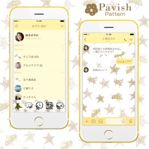 LINEきせかえ ミツバチの夢【Pavish Pattern】