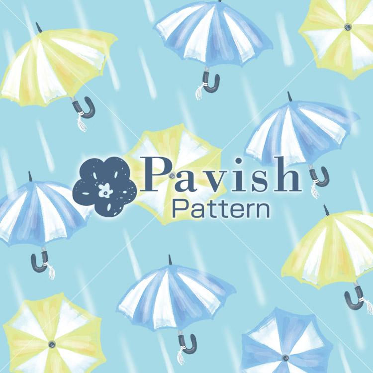 傘と雨のパターン【Pavish Pattern】