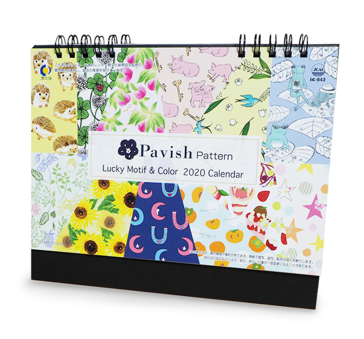 Pavish Pattern卓上カレンダー