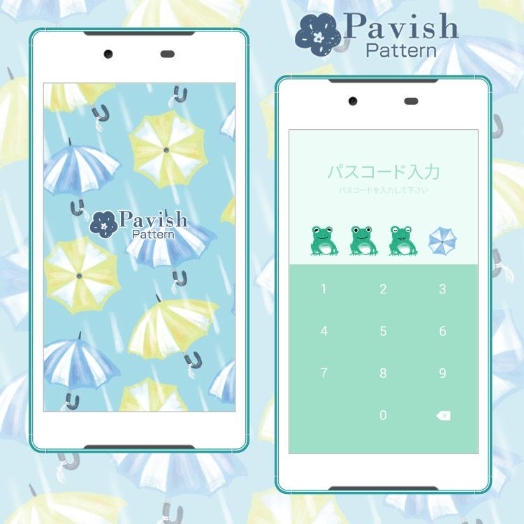 明るい雨 LINE着せかえ【Pavish Pattern】