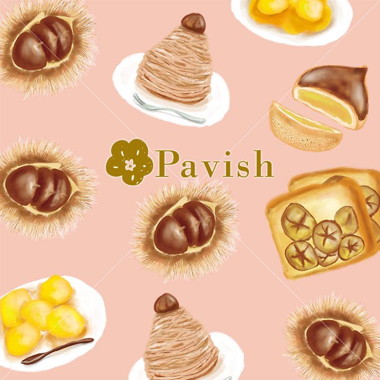 栗のデザート(ピンク)【Pavish Pattern】