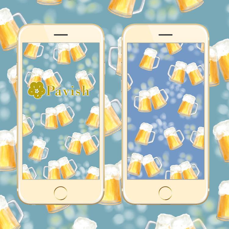 ビール柄のスマホきせかえ【Pavish Pattern】